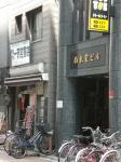 nagafuji1904212.jpg