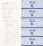 sinozaki181118.jpg