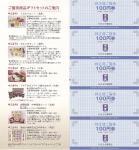 sinozaki1911202.jpg
