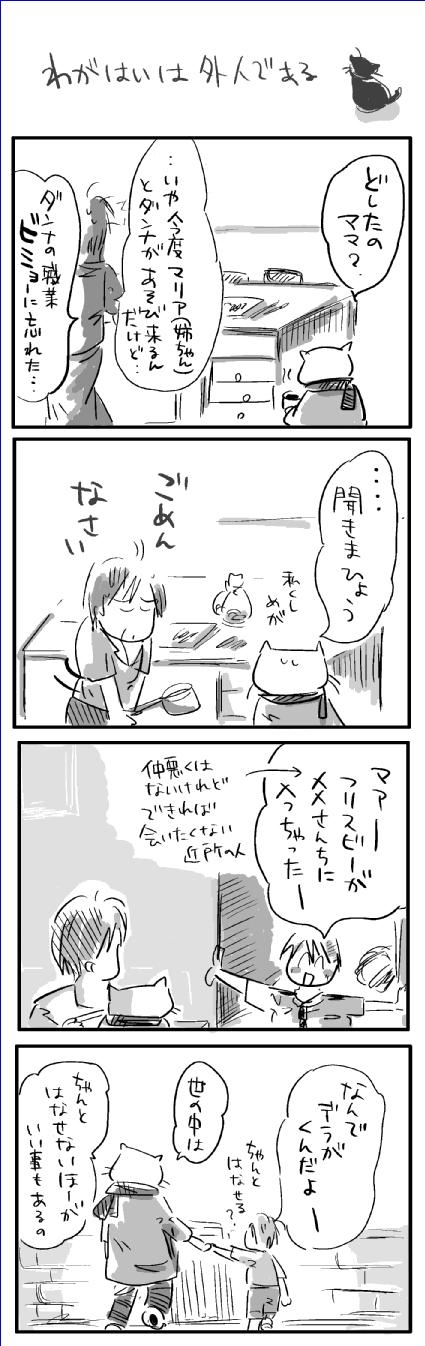152-2.jpg