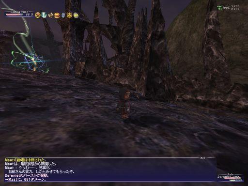 黒限界リベンジ03