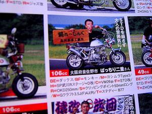 DSC03382_convert_20081019081346.jpg