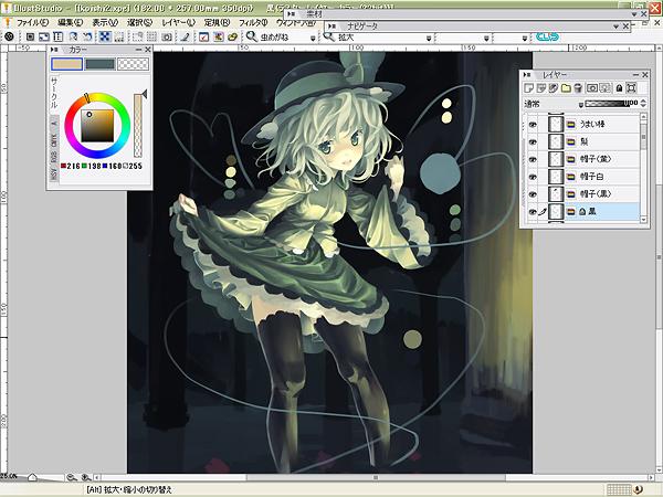 koishi-rafu8.jpg