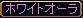 RedStone 09.03.09[01]