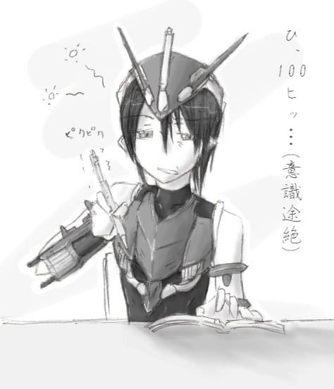 ↓の絵のひと(難)