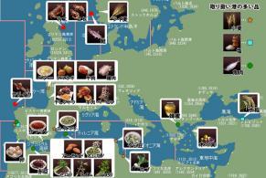 副官料理用地図一覧
