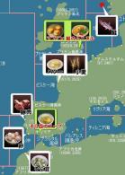 航海長用地図