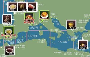 倉庫番用地図