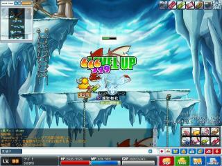 MapleStory 2009-03-20 22-16-59-19