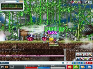 MapleStory 2009-03-21 03-13-16-48