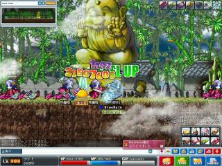 MapleStory 2009-03-22 17-44-41-06