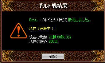 RedStone 07.12.14[02]