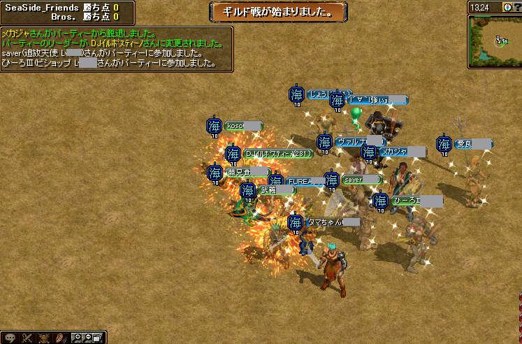 RedStone 08.01.18[00]