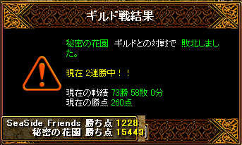 RedStone 08.03.07[01]