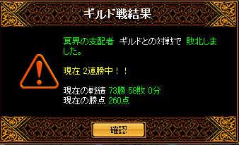 RedStone 08.03.28[01]