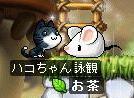 0131 詠観
