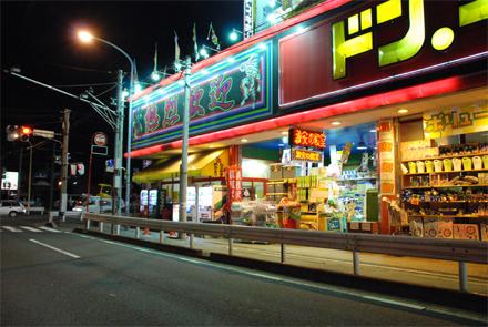 大阪亭のたこ焼_1