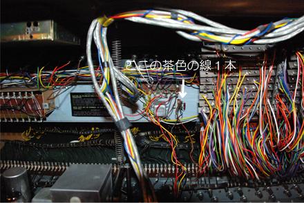 RAGでB-3修理 4/19/08
