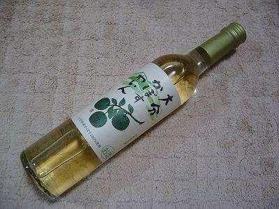 s-カボスワイン