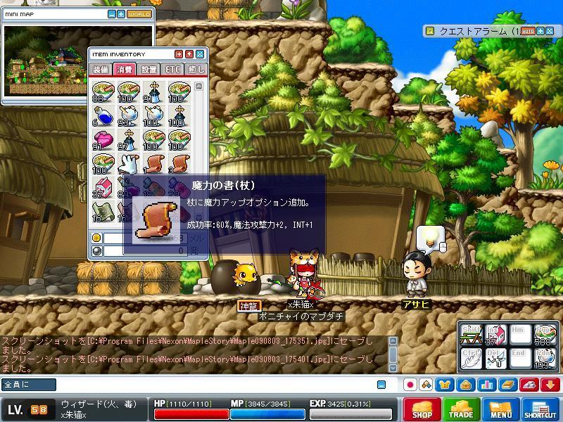 Maple090803_175407.jpg