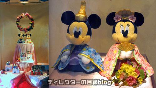 東京ディズニーシーの正月ディスプレイ