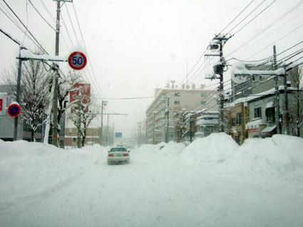 2008_01260020.jpg