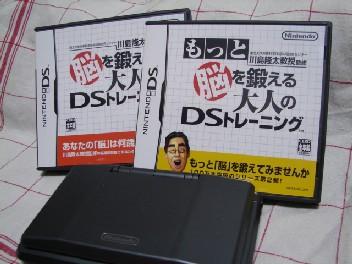 DSC006941.jpg