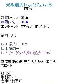 WS00026.jpg