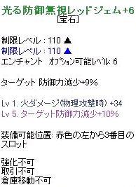 WS00027.jpg