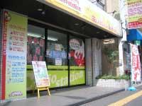 キュリオステーション 平尾店