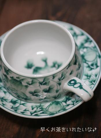 早くお茶をいれたいな