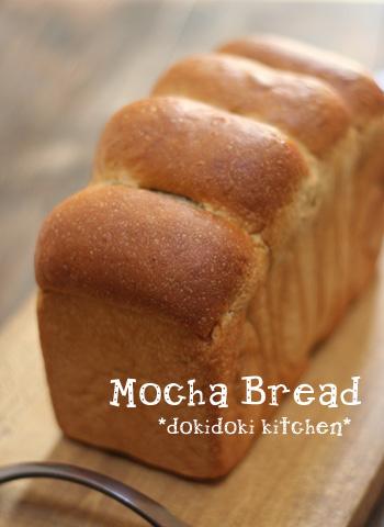 モカ食パン