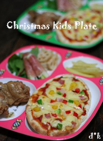 Christmas Kids Plate