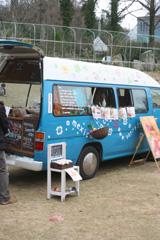 fululu market3