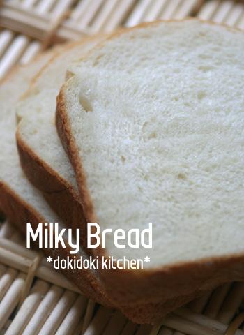 milkybread2.jpg