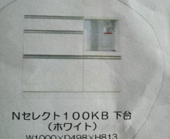 P1000504.jpg