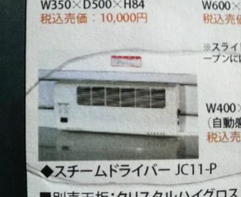 P1000507.jpg