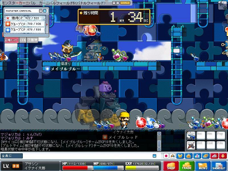 Maple0017.jpg