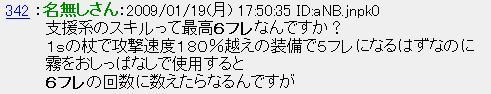 012608.jpg