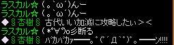 022103.jpg