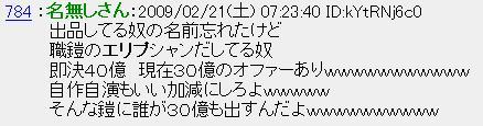 030416.jpg