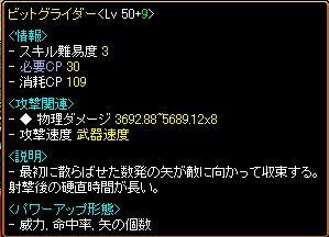 070401.jpg