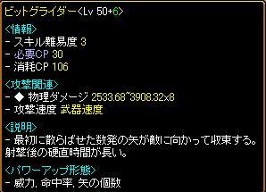 070410.jpg