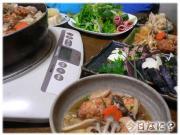 お魚 83%引き(*^^)v