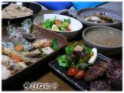チカの天ぷら 初体験