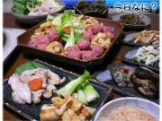団子鍋 3連ちゃん中(笑)