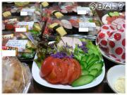 お寿司&ハンバーガー