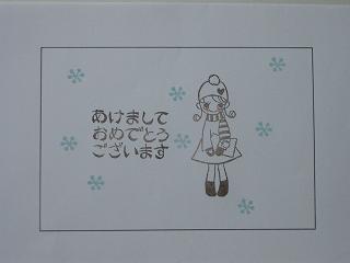 女の子雪 よこ50
