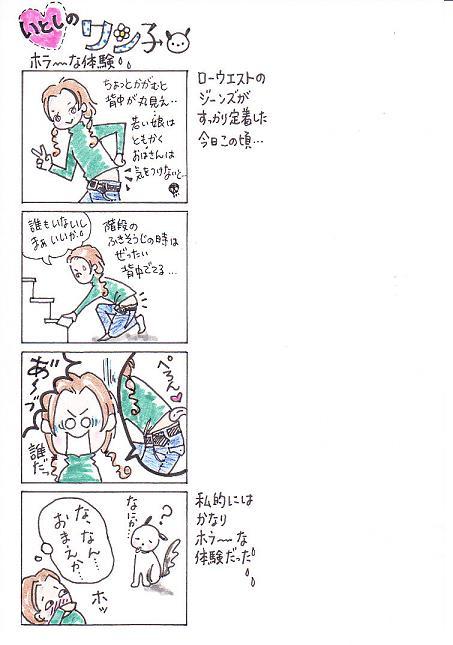 わんこno1 60