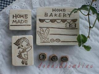パン屋 メインブログ